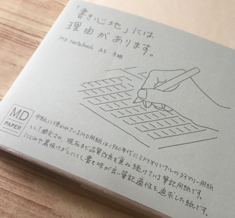MD007.jpg